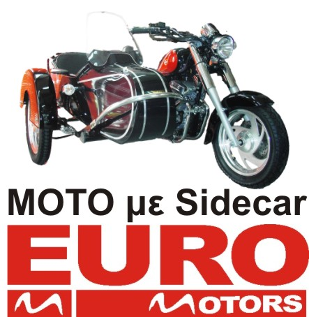 Euro Motors – Motorcycles, scooters, mopeds, sidecars